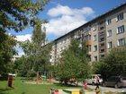 Фото в Недвижимость Аренда жилья Сдам комнату в районе ПедУниверситета. Для в Новосибирске 8000