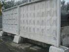 Новое фото Строительные материалы продам заборные плиты и стаканы 33746593 в Новосибирске