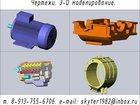 ���� �   ������� � AutoCad, SolidWorks. 3-D ������������� � ������������ 0