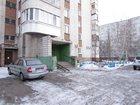 Foto в Недвижимость Иногородний обмен  2-комнатную в самом центре Омска, ул. Маяковского в Новосибирске 3000000