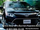 Изображение в Авто Автоломбард Куплю выкуплю приобрету ваш автомобиль мазда, в Новосибирске 500000