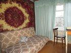 Фото в   Изолированная в 3-х ком. квартире. Вся необходимая в Новосибирске 5500
