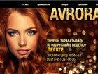 Фотография в Резюме и Вакансии Резюме Обязанности:   - фото и видеосъёмка  - генерирование в Новосибирске 25000