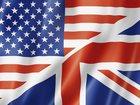 Просмотреть foto Другое Визы в США и Великобританию 34850881 в Новосибирске