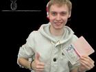 Скачать бесплатно фотографию  Виза в США (от 22 до 30 лет), Уникальное предложение 35043236 в Новосибирске