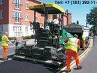 Скачать бесплатно изображение Другие строительные услуги Асфальтирование в Новосибирске 35070563 в Новосибирске