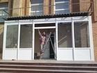 Новое изображение  Сделаем ремонт качественно и в сроки 35673085 в Новосибирске