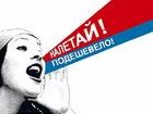 Скачать бесплатно foto Строительные материалы Скидка на фасадные панели Nichiha по акции «Цена ниже — Фасад ближе» 35869101 в Новосибирске