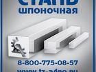 Скачать бесплатно foto  Шпоночный материал 35875659 в Новосибирске