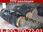 Изображение в Строительство и ремонт Строительные материалы Компенсатор СКУ М1 используется на трубопроводах, в Новосибирске 500