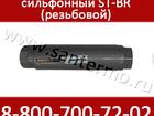 Свежее foto Строительные материалы Сильфонные резьбовые компенсаторы для систем отопления ST-B-R 35993359 в Новосибирске