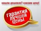 Фотография в   Занимаемся всеми видами подсобных работы. в Новосибирске 0