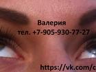 Изображение в   Рада буду предложить свои услуги наращивания в Новосибирске 800