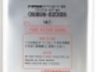 Свежее foto Масла трансмиссионные и ГУР Масло трансмиссионное Toyota ATF WS 4л 36758707 в Новосибирске
