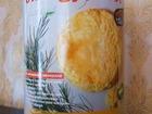 Скачать фотографию  Energy diet - omelette 36793612 в Новосибирске