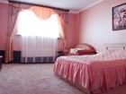 Смотреть изображение Разное Известный гостинично-оздоровительный центр 36801841 в Новосибирске