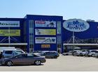 Изображение в Недвижимость Коммерческая недвижимость Продается от собственника действующий 3-х в Новосибирске 445000000