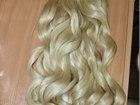 Скачать фотографию Салоны красоты искусственные волосы на заколках 36943666 в Новосибирске