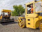 Увидеть foto Другие строительные услуги Асфальтирование в Новосибирске — Тел: +7 (913) 744-11-01 37182692 в Новосибирске