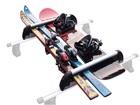 Скачать бесплатно foto Разные услуги Аренда Прокат Багажника для лыж и сноуборда 37416070 в Новосибирске