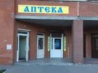 Изображение в   Продаётся аптека в Центральном районе, расположена в Новосибирске 15950000