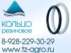 Фотография в   Вы ищете кольца резиновые в городе Новосибирск? в Новосибирске 23
