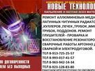 Изображение в Авто Автосервис, ремонт БЕРЕМСЯ ЗА ЛЮБЫЕ СЛОЖНЫЕ РАБОТЫ ПО РЕМОНТУ в Новосибирске 555
