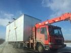 Фото в   Заказ любого самогруза от 3 тонн до 20 тонн в Новосибирске 0