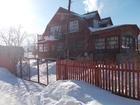 Фотография в   Продам дом на юге Алтайского края в горной в Новосибирске 0