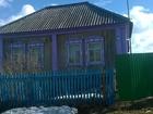 Изображение в Недвижимость Продажа домов продам деревянный домик 24кв и земельный в Новосибирске 300000