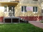 Фото в Недвижимость Аренда жилья Предлагается в аренду под магазин или офис в Новосибирске 60000