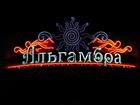 Уникальное изображение  Изготовим наружную рекламу 38608461 в Новосибирске