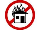 Новое фотографию  Противопожарная безопасность 38679565 в Новосибирске