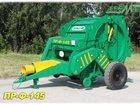 Смотреть фотографию Трактор Продам ПРФ 145 38741204 в Новосибирске