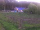 Просмотреть фотографию Земельные участки Продам земельный участок 38936943 в Белоярском