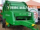 Скачать бесплатно foto  Пресс-подборщик рулонный ПР-145М (ПРФ-145) цена 450 т, р, 38969031 в Новосибирске