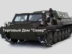Скачать изображение Спецтехника Оригинальные запчасти ГАЗ-71, ГАЗ-34039, ГАЗ-3409 Бобр, 39085409 в Новосибирске