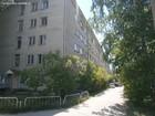 Смотреть foto  Сдам комнату в общежитии на микрорайоне 39129073 в Бердске