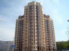 Фотография в Недвижимость Продажа квартир Продаётся замечательная квартира с отличным в Новосибирске 8500000