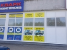 Увидеть фото  Честный ремонт ноутбуков и телефонов любой сложности 39267260 в Новосибирске