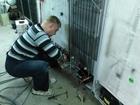 Скачать бесплатно фотографию  Ремонт холодильников на дому и в мастерской 39355448 в Новосибирске