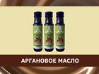 Смотреть изображение Разное Купить аргановое масло 39568095 в Новосибирске