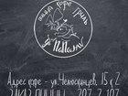 """Скачать бесплатно фото  Пицца кафе гриль """"У Папани"""" 39646539 в Новосибирске"""