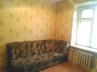 Скачать бесплатно foto  Сдается комната ул, Богдана Хмельницкого 11 ост, Стадион Сибирь 40566189 в Новосибирске