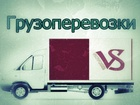 Скачать бесплатно foto  Грузчики Грузотакси Грузоперевозки Переезды Вывоз мусора Вывоз металлолома Вывоз снего 40738012 в Новосибирске