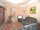 Увидеть фото  Сдам комнату ул, Мичурина 27 центральный район метро Сибирская 44460564 в Новосибирске
