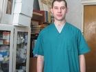Скачать бесплатно foto Массаж Массаж с выездом и без (классика, лечебный, антицеллюлитный, детский от 4 мес,) 44666649 в Новосибирске