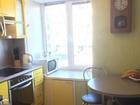 Продается светлая, уютная 3-х комнатная квартира в центре Но