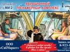 Уникальное изображение Разное Полёты на Авиатренажёре вертолёта Ми-2 55041713 в Новосибирске