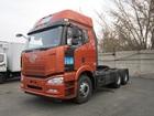 Скачать изображение Бескапотный тягач Седельный тягач FAW 6х4 CA4250P66K24T1A1E4 58331818 в Новосибирске